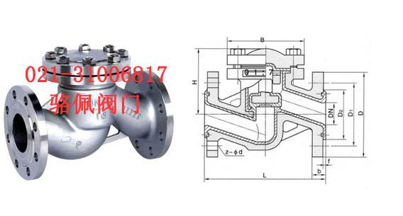 h41h国标升降式止回阀的规格尺寸图片